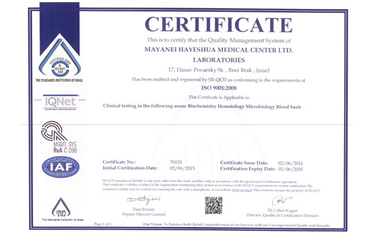 labs-certificate-02