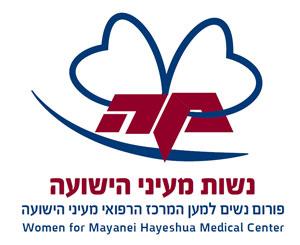 לוגו פורום נשים