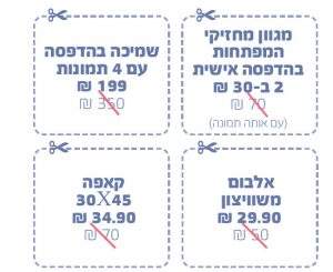 women-club-vouchers-and-coupons-chick-chak2